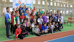 «Швабе» провел соревнования среди детей с ПОДА и нарушением слуха