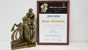 «Швабе» – лауреат независимой премии «Лица бизнеса»