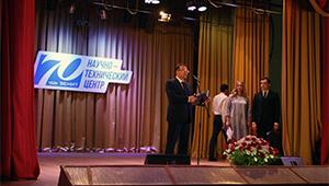 Научно-технический центр «Швабе» в Красногорске отметил 70-летие