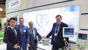 Завершилась Российская неделя здравоохранения с участием «Швабе»
