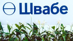 В Москве пройдет международный форум IMDRF с участием «Швабе»