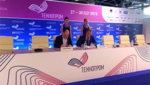 «Швабе» и Сибирское отделение РАН договорились о сотрудничестве