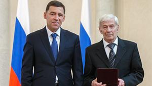 Специалисты «Швабе» получили государственные награды