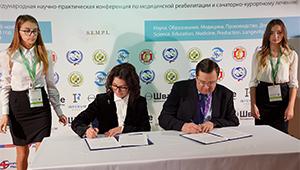 «Швабе» будет сотрудничать с медицинским исследовательским центром Москвы