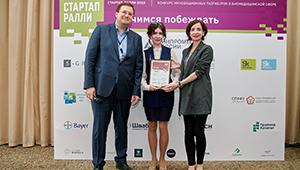 «Швабе» наградил победителя «Стартап-ралли» в собственной номинации