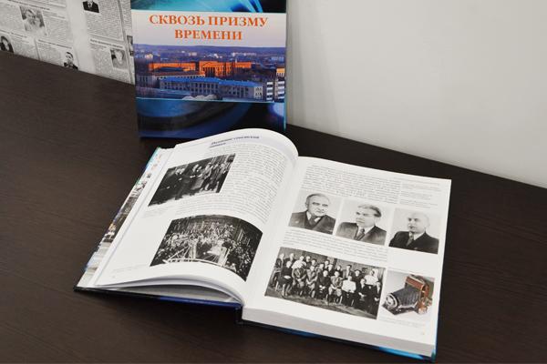 Сергиево-Посадский завод Холдинга «Швабе» выпустил дополнительный тираж уникальной книги об истории производственной деятельности к 81-летию предприятия.