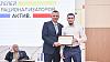 Разработчик «Швабе» стал одним из лучших изобретателей Татарстана