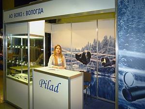 «Швабе» представил новые разработки на выставке «Охота и рыболовство - 2015»