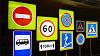 К Новому году «Швабе» установит светодиодные знаки в Нижнем Тагиле