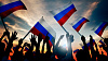 «Швабе» поздравляет с Днем России!