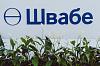 «Швабе» создает единый оптический институт в Санкт-Петербурге