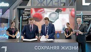 Новикомбанк профинансирует создание медицинского транспорта «Швабе»