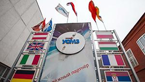 Уральский завод «Швабе» и Новикомбанк провели переговоры в Екатеринбурге