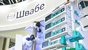 «Швабе» оснастил клинику Барнаула инфузионной техникой
