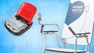 Больницы Самары познакомили с оборудованием «Швабе» для кардиологии