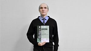 Специалист «Швабе» стал лучшим метрологом Татарстана