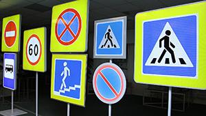 В Кургане установят 500 новых дорожных знаков «Швабе»