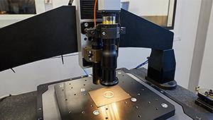 «Швабе» запатентовал оптическую схему для светосильного инфракрасного объектива