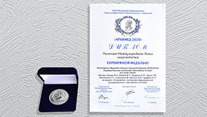 «Швабе» получил медаль за проект «Устройство юстировки двухзеркальной центрированной оптической системы»