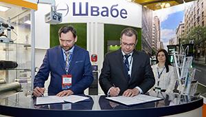 Ростех и «Промтех» организуют поставки медицинского автотранспорта для России и стран СНГ