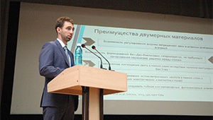 В Новосибирске специалисты «Швабе» обсудили проблемы фотоэлектроники