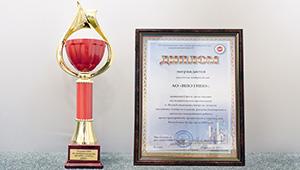 Предприятие «Швабе» – лучшее по изобретательству в Татарстане