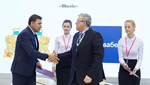 «Швабе» договорился о сотрудничестве со Свердловской областью