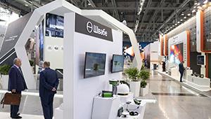 «Швабе» участвует в промышленном онлайн-форуме «Иннопром-2020»