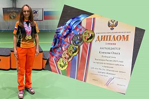 Спортсмен «Швабе» взяла 3 золота на чемпионате России по стрельбе из арбалета