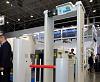 «Швабе» представил новый металлодетектор с функцией тепловизора