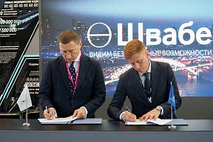 Новикомбанк профинансирует экспортные контракты «Швабе»