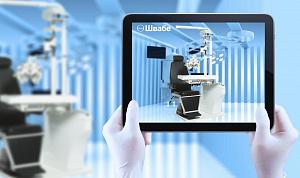 «Швабе» представит уникальные разработки на «ФармМедПром-2014»