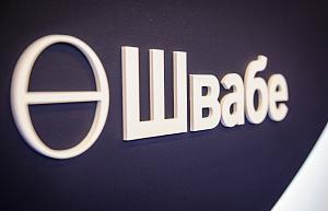 Казанские ученые «Швабе» совершенствуют процесс оценки качества топлив