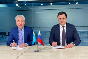 Shvabe announced its cooperation with Global Energy Corporation