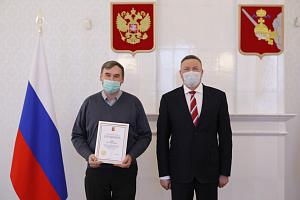 Специалист «Швабе» удостоен благодарности губернатора Вологодский области