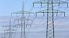 «Швабе» запатентовал оптический измеритель тока