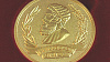Разработка «Швабе» отмечена медалью салона изобретений «Архимед»