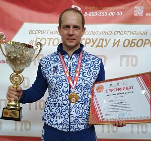 Специалист «Швабе» вошел в число победителей фестиваля ГТО в Казани