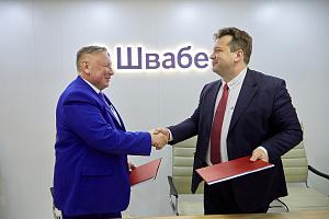 «Швабе» и поставщик инфракрасного оборудования стали партнерами