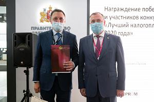 Предприятие «Швабе» стало лучшим налогоплательщиком Екатеринбурга