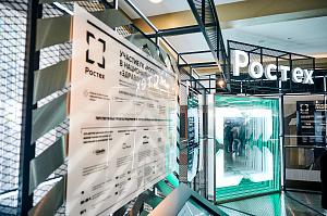 Ростех будет развивать цифровое здравоохранение совместно с ведущими научными центрами РФ