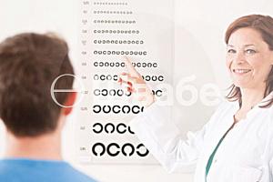 «Швабе» запатентовал устройство для фундус-терапии