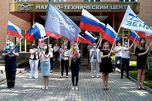 «Швабе» принял участие в праздновании Дня России