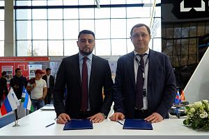 «Швабе» займется реализацией инфраструктурных проектов в Узбекистане