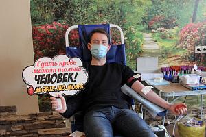 На предприятии «Швабе» прошел День донора